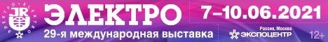 exhibition-2021